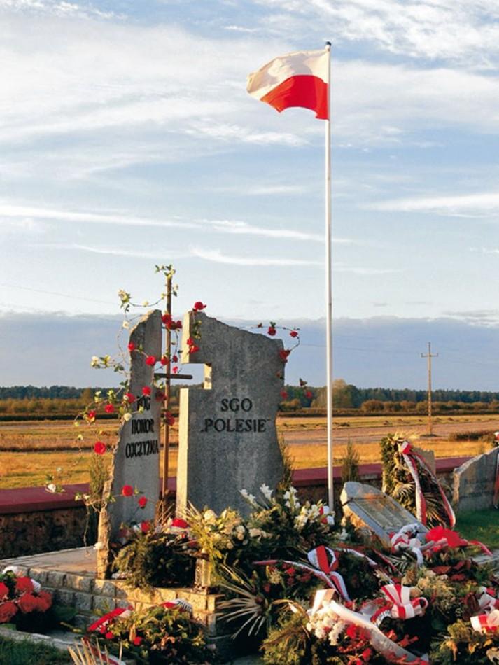 Cmentarz w Woli Gułowskiej
